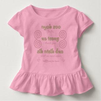 T-shirt Pour Les Tous Petits Ruche T d'enfant en bas âge