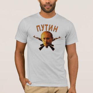 T-shirt Poutine avec AKs croisé (lumière)