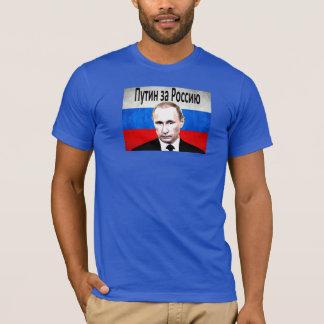 T-shirt Poutine pour la Russie !
