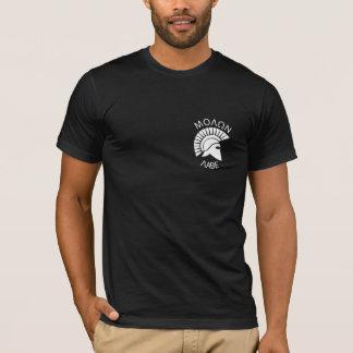 T-shirt Protégez la constitution entière