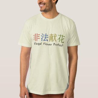 T-shirt Protestation illégale de fleur