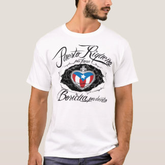 T-shirt Puerto Riqueño Por Fuera Bricua Por Dentro !