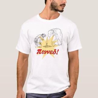 T-shirt Pwned !