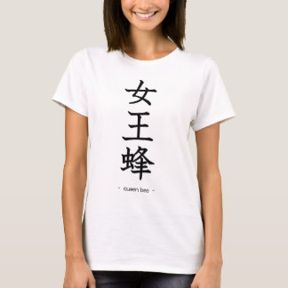 T-shirt Reine des abeilles