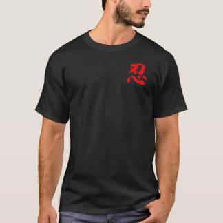 """T-shirt rouge de """"NIN"""""""