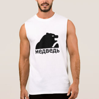 T-shirt Sans Manches Ours de Медведь S de Russe