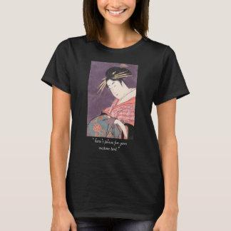 T-shirt Série comparant les charmes de la courtisane de