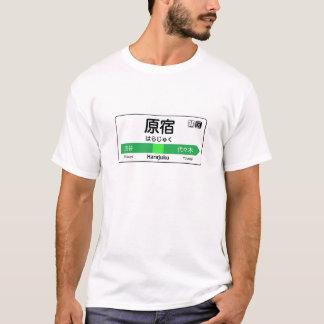 T-shirt Signe de station de train de Harajuku