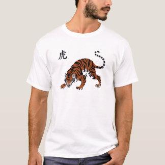 """T-shirt Signification américaine """"tigre """" de caractère"""