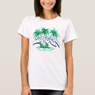 T-shirt Simplicité