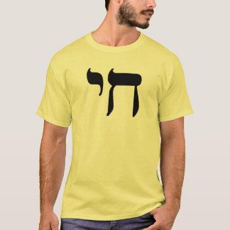 T-shirt Symbole de Chai d'hébreu