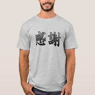 T-shirt Symbole de kanji pour la gratitude