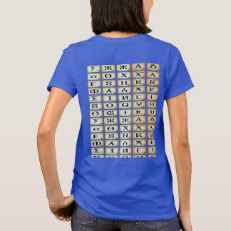 T-shirt tifinagh kabyle Basic femme, Bleu royal