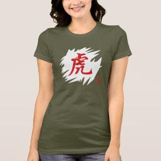 T-shirt Tigre chinois de zodiaque de calligraphie