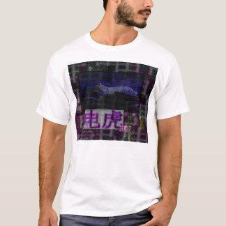 T-shirt Tigre électrique - Dian HU