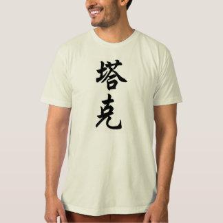 T-shirt tucker