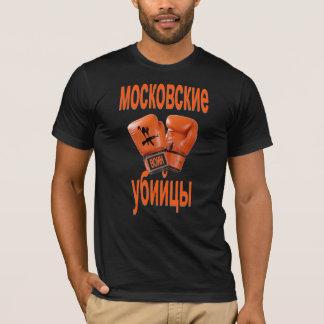 T-shirt Tueurs de Moscou (remplaçant)