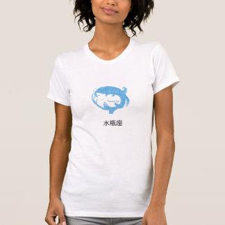 T-shirt Verseau avec des symboles chinois