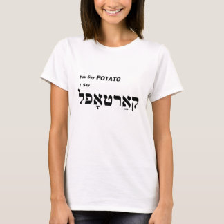 """T-shirt Yiddish """"vous dites la pomme de terre """""""