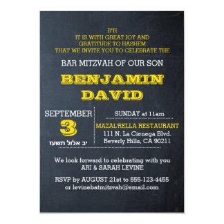 Tableau invitation de Mitzvah de barre de H d'or B