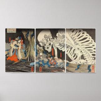 Takiyasha la sorcière et le spectre squelettique