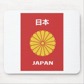 Tapis De Souris - 日本 - support japonais Japon de passeport de 日本人,
