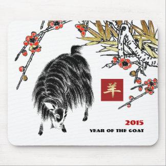 Tapis De Souris Année chinoise du cadeau Mousepads de chèvre