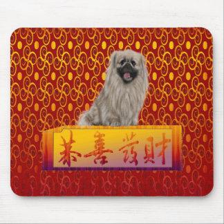 Tapis De Souris Chien de Pekingese la nouvelle année chinoise