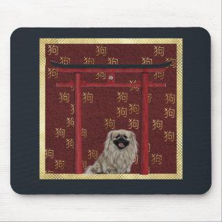 Tapis De Souris Chien de Pekingese, voûte asiatique rouge, signe