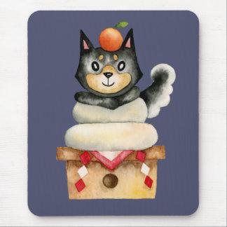"""Tapis De Souris Illustration d'aquarelle de chien de """"Mochi Shiba"""""""