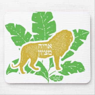 Tapis De Souris Lion de Zion