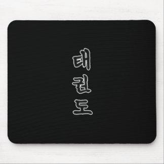 Tapis De Souris Mousepad : 태권도 du Taekwondo (Coréen le Hangeul)