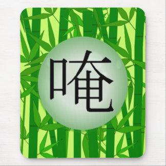 Tapis De Souris Mousepad d'OM de Chinois