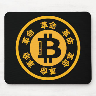 Tapis De Souris Révolution de Bitcoin (version chinoise)