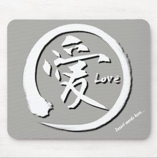 Tapis De Souris Symbole japonais blanc de kanji du cercle | d'enso