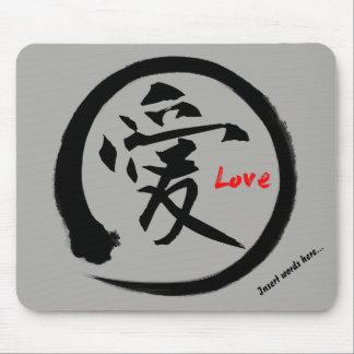 Tapis De Souris Symbole japonais noir de kanji du cercle | d'enso