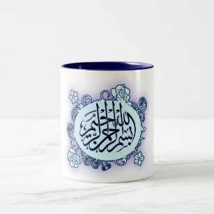 mugs tasses calligraphie arabe. Black Bedroom Furniture Sets. Home Design Ideas
