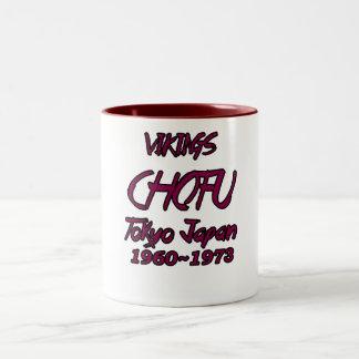 Tasse 2 Couleurs lycée Vikings Japon de chofu
