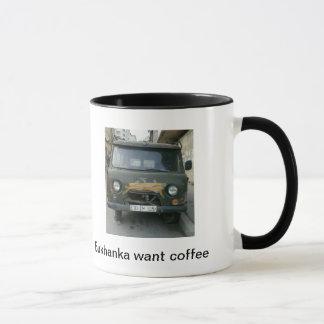Tasse de café soviétique de voiture
