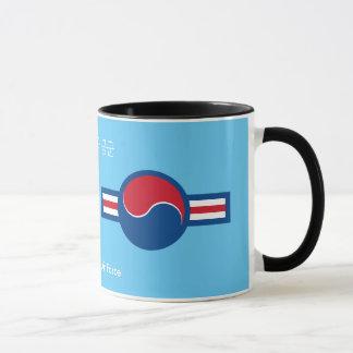 Tasse de café sud-coréenne de rondeau de l'Armée