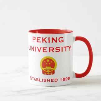 Tasse d'Université de Pékin de la Chine