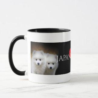 Tasse japonaise de Coffe d'amant de Spitz
