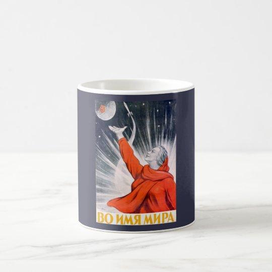 Tasse soviétique vintage d'art de l'espace