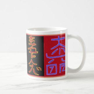 Tasses de café de Reiki guérissant des symboles