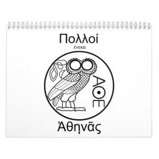 Team Athena (Griekse Doopvont) Kalender