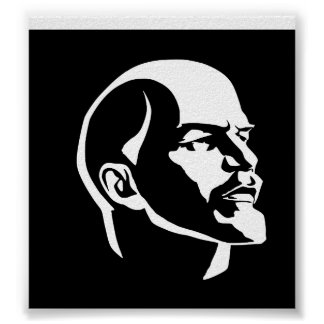 Tête de Lénine