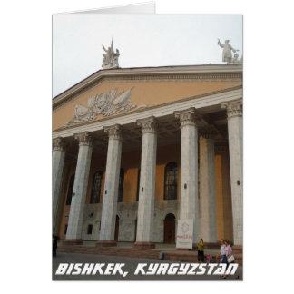Théatre de l'opéra soviétique - Bichkek, Carte