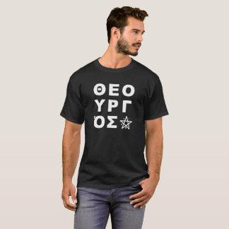 Theourgos ! t-shirt