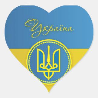 Timbre ukrainien sticker cœur