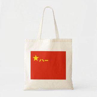 Tote Bag Drapeau du PLA de la Chine - drapeau chinois -) de